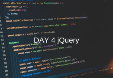 DAY 4 jQuery 【ウェブカツ】